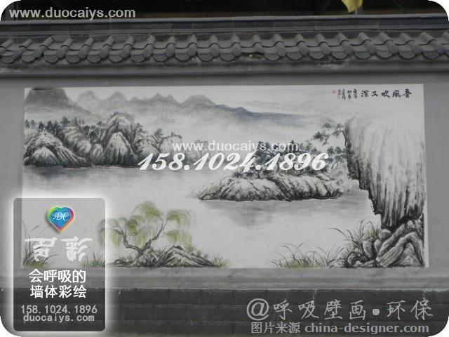 《朝阳室外手绘墙画 朝》-设计师:朝阳墙体彩绘公司