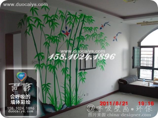 室内墙体手绘 大兴室内墙体画 室内墙面画 室内墙壁画 大兴室内卡通画