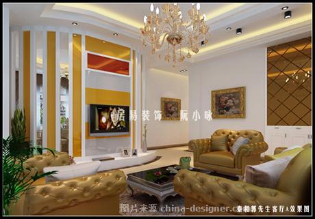 设计师家园-现代欧式,新中式