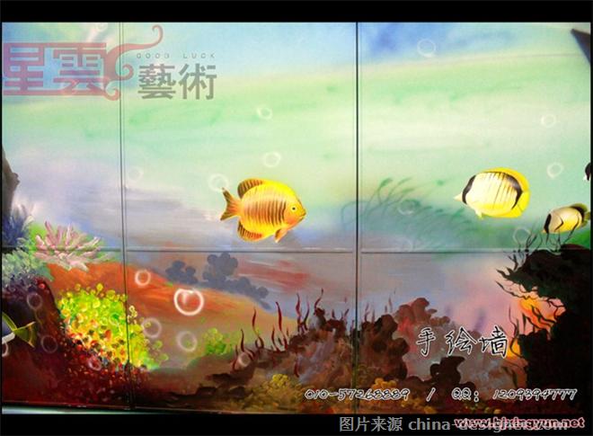 艺术公司的设计师家园-海底世界 娱乐场所 幼儿园 幼儿活动中心 壁画
