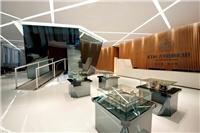 设计师家园-大源国际中心售楼部