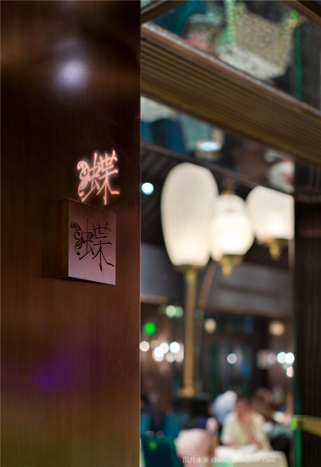 上海采蝶轩-孙黎明的设计师家园-新中式