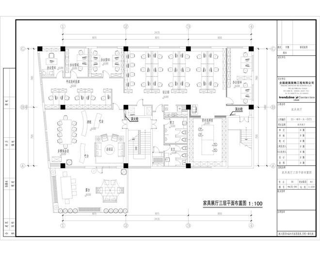品时空家具展厅-陆震峰的设计师家园-品味时空的游戏