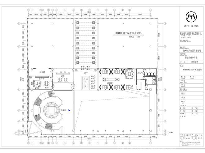 潮峰钢构集团新建企业办公楼-杜江的设计师家园-办公区,办公楼