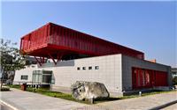 设计师家园-中国工艺文化城艺术馆