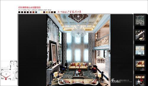 博恩御山水别墅群-金建伟的设计师家园-联排别墅,独栋别墅