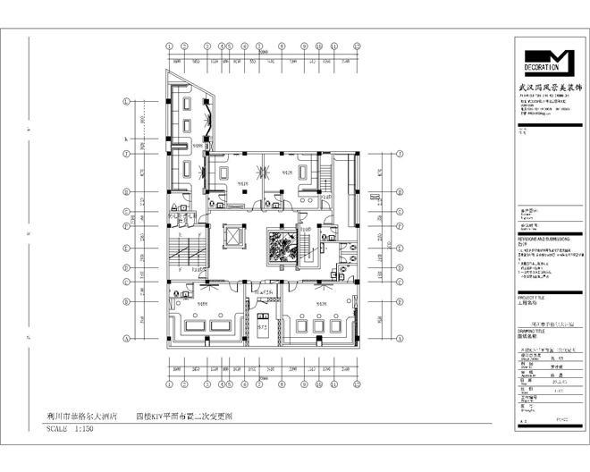 利川菲格尔大酒店-罗才威的设计师家园-中式,商务酒店