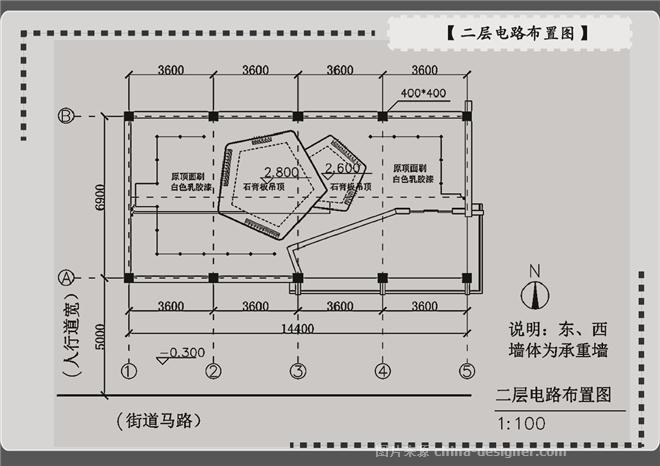 二层电路布置图