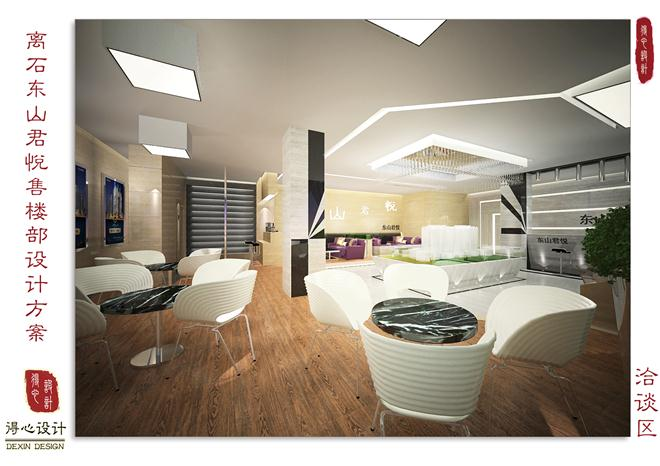 东山君悦-韩建忠的设计师家园-现代,住宅公寓售楼处