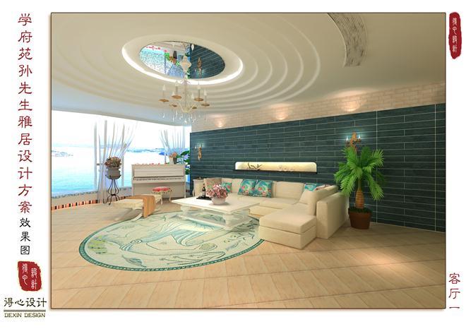 金色的向阳花-韩建忠的设计师家园-四居及以上