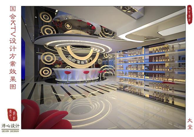 国会音乐会所-韩建忠的设计师家园-现代,ktv