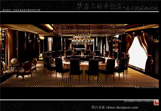 好记天宫店-蒋晓丽的设计师家园-现代欧式,中餐厅/中餐馆