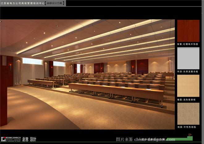 高级培训中心-丁飞的设计师家园-现代简约,培训中心