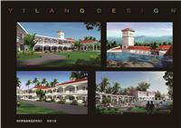 设计师家园-海航康乐园度假酒店