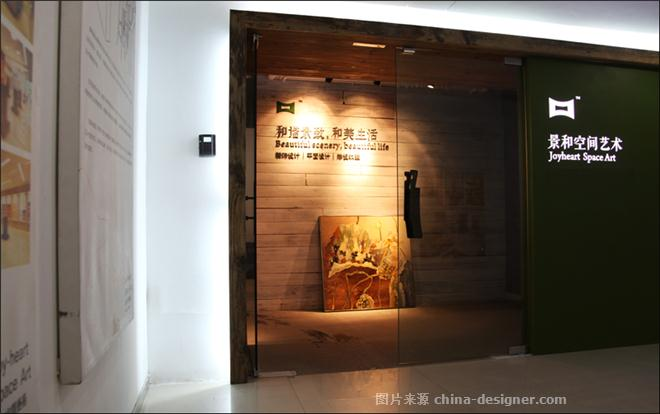 宁波景和空间艺术办公室-徐波的设计师家园-现代简约,办公室