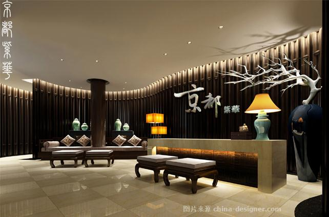 京都紫华美容院装修效果图-北京意饰界装饰装修公司的设计师家园-足疗