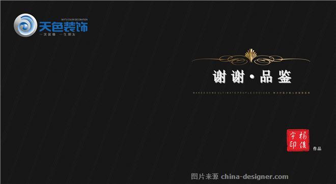 五园湾【花之恋】-杨俊宇的设计师家园-田园风格