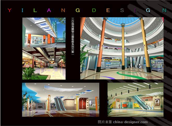以往部分项目-海南艺廊装饰设计工程有限公司的设计师家园-以往部分项目