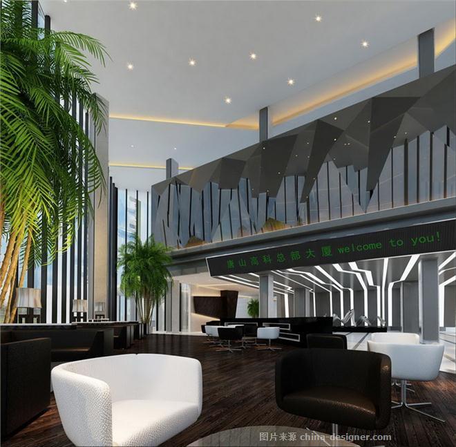唐山高科大厦-田雪飞的设计师家园-现代简约,办公楼