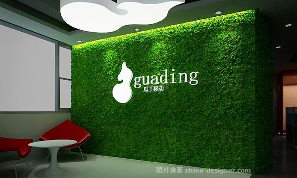 济南时代智囊办公室设计-尹康明的设计师家园-办公区