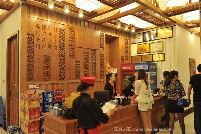 蜀九香巴中店-叶鹏的设计师家园-新中式,火锅店