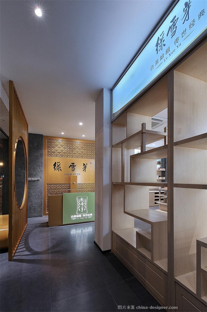 【天湖茗茶/绿雪芽】福州店-高雄的设计师家园-新中式,专卖店