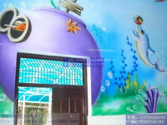 布置卡通画海底世界-射阳县兴桥镇大林喷绘工作室的设计师家园-幼儿园