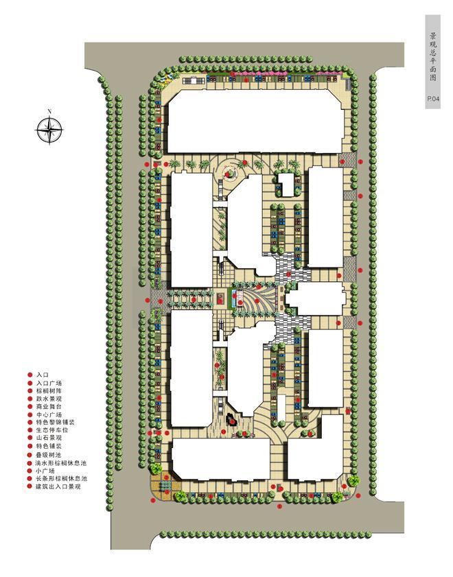 儋州名都天街景观设计-海南原语设计咨询有限公司的设计师家园-现代简约,ShoppingMall/购物中心