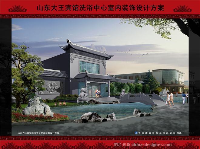 国家级金奖案例--中式-张东宝的设计师家园-洗浴,健身会所/健身馆/健身中心/健身俱乐部,休闲会所