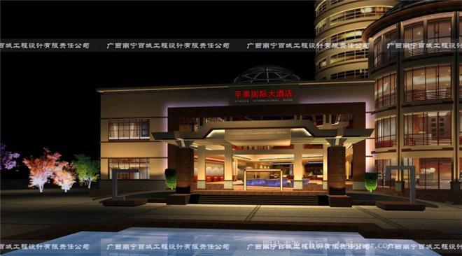 平果国际大酒店-刘柱华的设计师家园-商务酒店