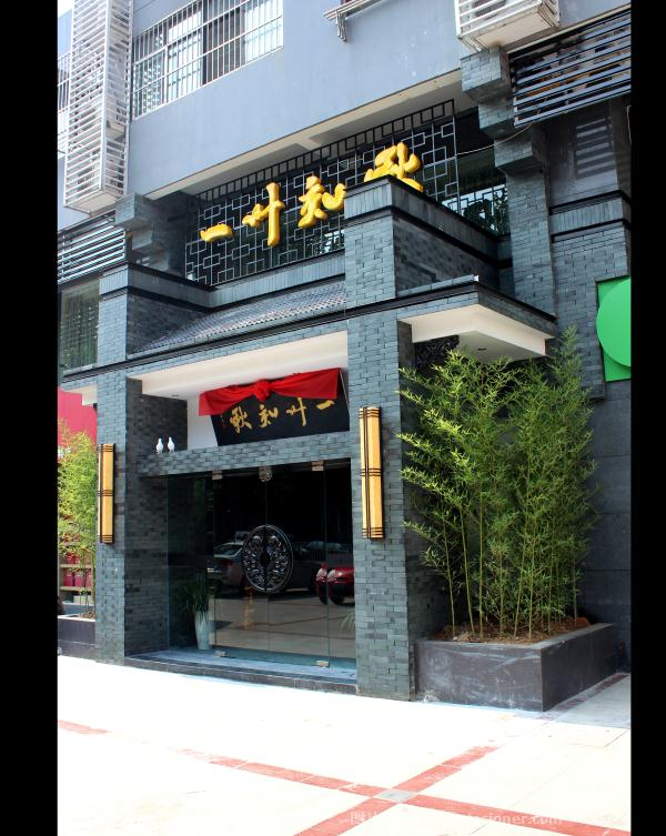 一叶知秋棋牌商务会所-孙玮的设计师家园-文化氛围,现代简约,中国风