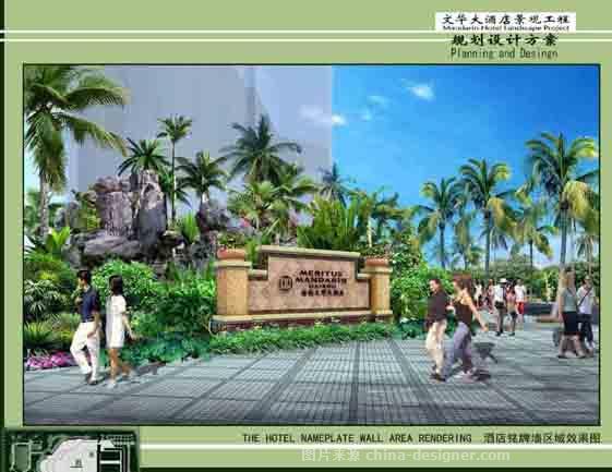 海南文华大酒店(5星级)-2景观工程设计-邢灵敏的设计