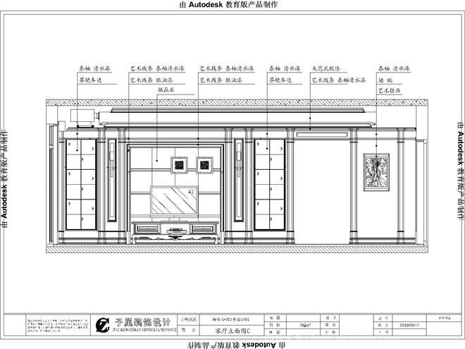 讓傳統中式風格升華-邵祥的設計師家園-新中式,客廳,四居及以上