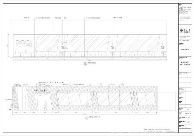 表哥茶餐厅立面图12.5-布局1