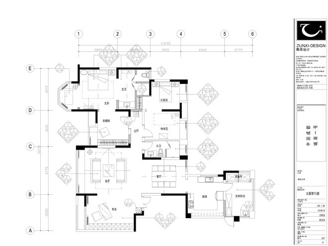 """中海·城南一号5栋-王晓亚的设计师家园-玄关,餐厅,卫生间(原为""""卫浴"""""""