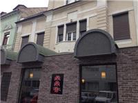 设计师家园-鼎鼎香中餐厅