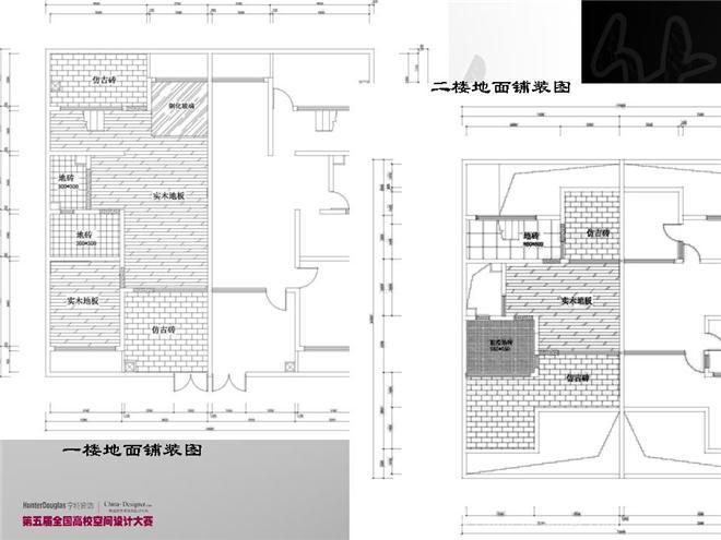 幽然--联排别墅室内设计-倪伟伟的设计师家园-联排别墅