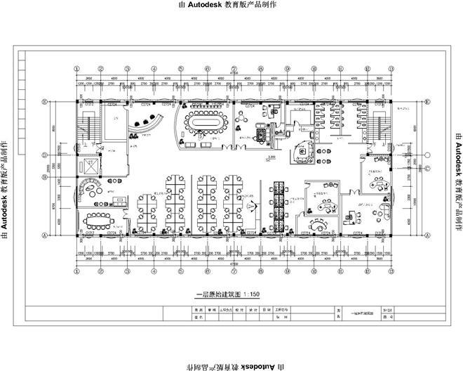创意办公空间设计-涵的设计师家园:::涵的设计师家园图片
