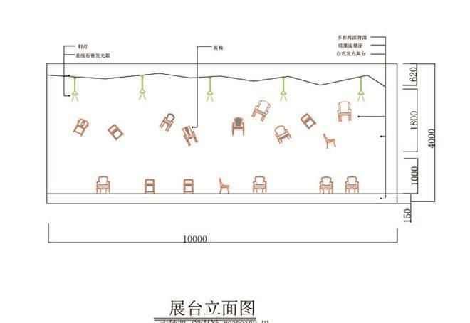家具展示设计-徐雨竹的设计师家园-展览空间