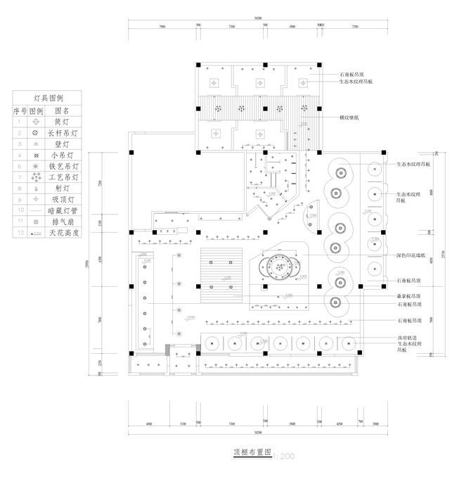 emo咖啡厅室内设计-李虹运的设计师家园-咖啡厅/咖啡吧