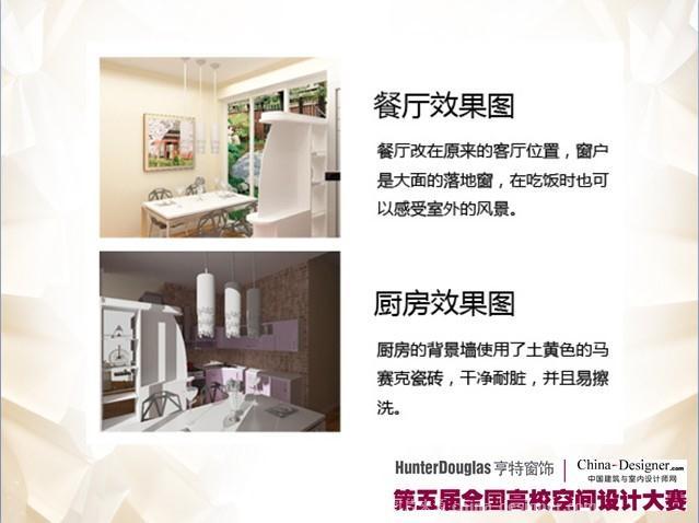 联排别墅室内设计——暖暖阳光-陈静雯的设计师家园-联排别墅