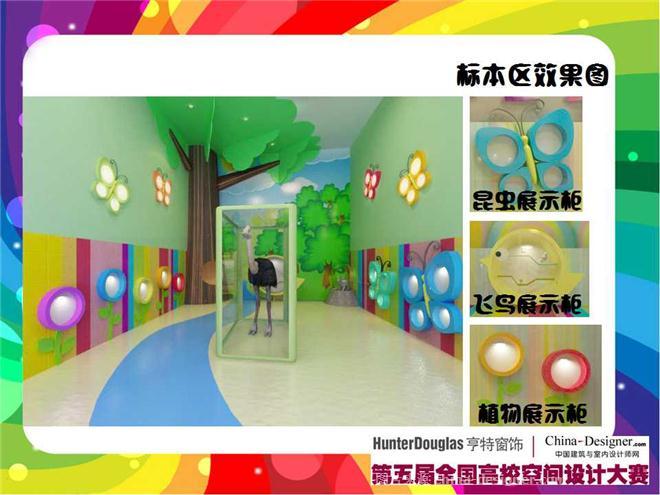 糖果盒子幼儿园科学馆-张琳晗的设计师家园:::张琳晗