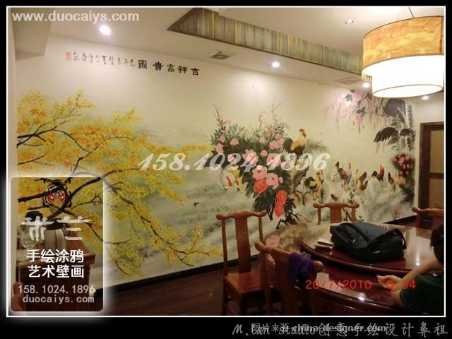 朝阳梅兰竹菊手绘墙画