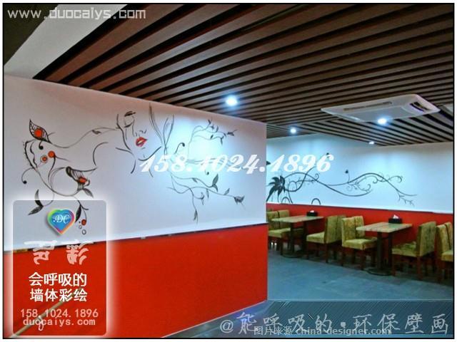 饭店室内墙绘素材