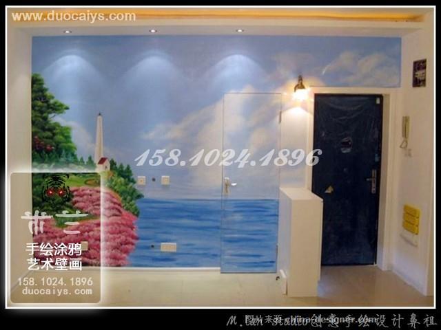 朝阳地中海墙体手绘 朝阳田园壁画