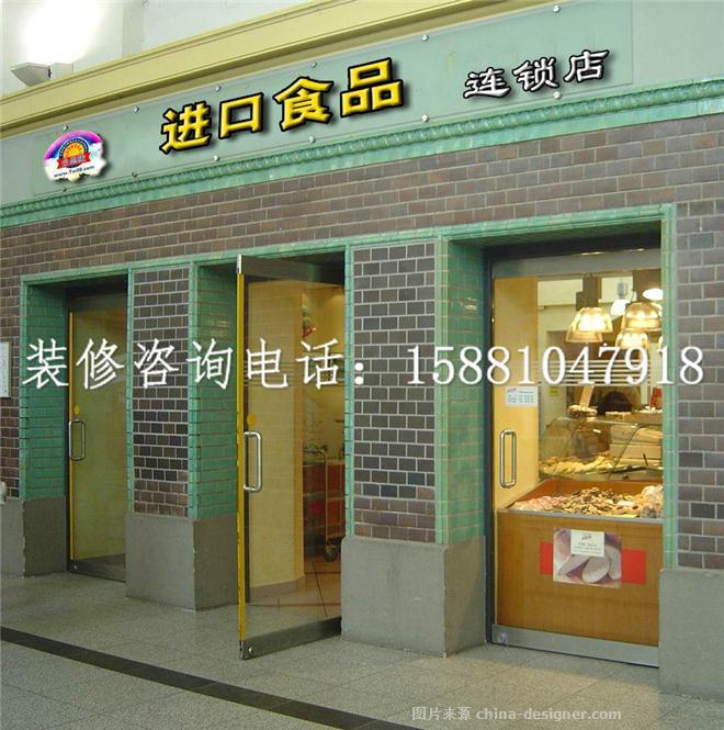 成都小吃店/休闲食品专卖店装修效果图-四川良美建筑