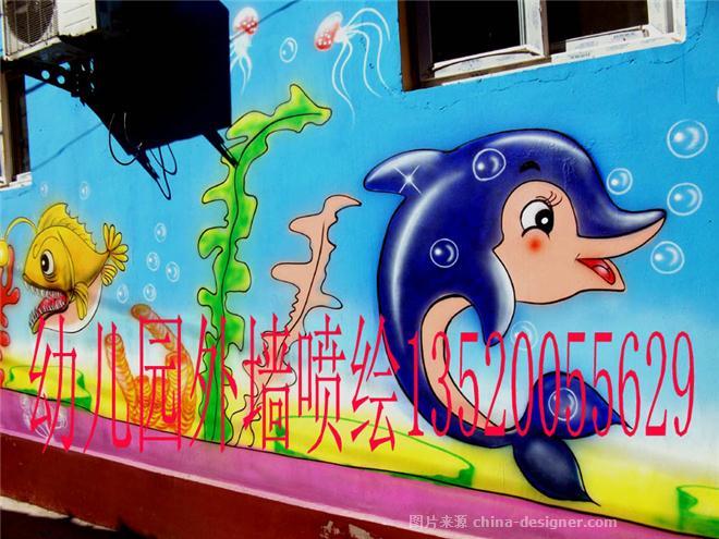 幼儿园外墙喷绘