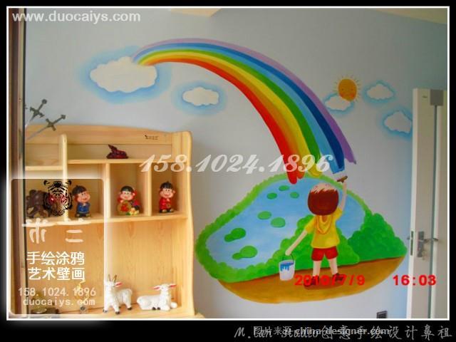 儿童涂鸦墙设计