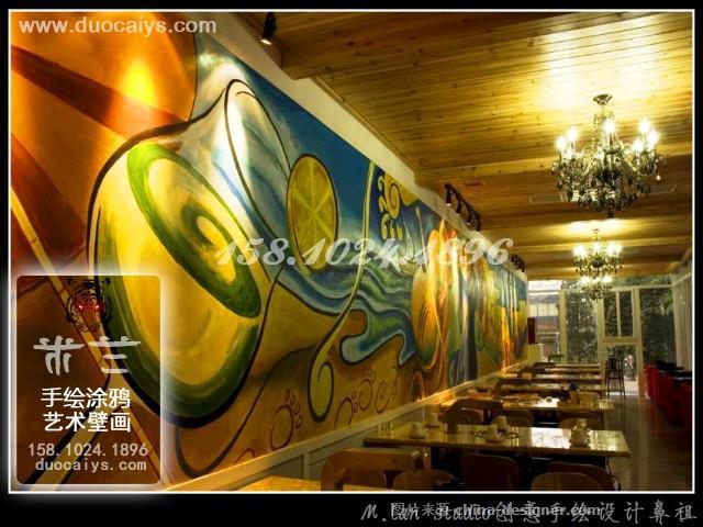 东城商店彩绘 东城酒店手绘墙 东城餐厅餐馆饭店墙画 东城酒吧墙绘