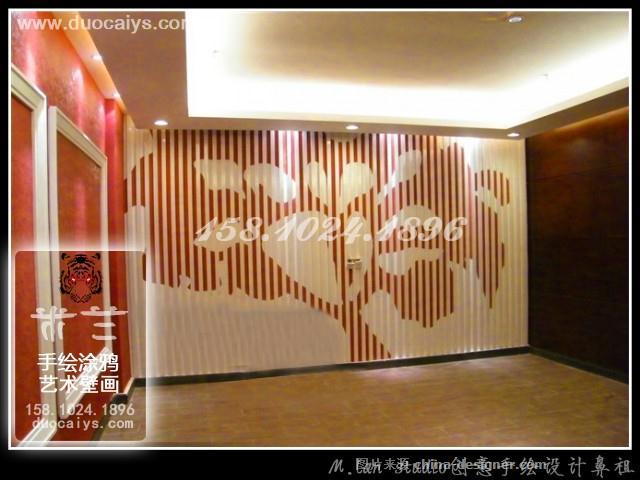 西城商店彩绘 西城酒店手绘墙 西城餐厅餐馆饭店墙画 西城酒吧墙绘